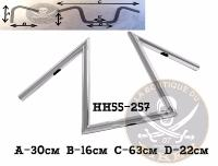 GUIDON EN 25 HARLEY HAUTEUR 30CM Z-BAR CHROME..HH55-257...Z-bar Extreme Chrome.LA BOUTIQUE DU BIKER
